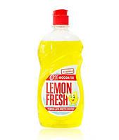 Средство для мытья посуды Lemon Fresh 0.5л.