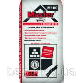MASTER  EЛЕМЕНТ Цементная штукатурка, смесь для кладки ,серая, 25кг