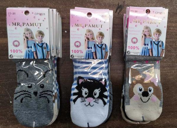 Детские носочки для девочек, Венгрия, Mr.Pamut,  котон 100%, рр., 31-34, 35-38, арт. СР5028,
