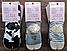 Детские носочки для девочек, Венгрия, Mr.Pamut,  котон 100%, рр., 31-34, 35-38, арт. СР5028,, фото 2