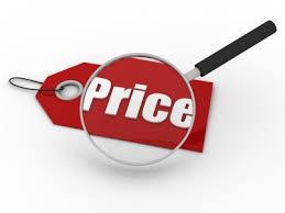 По поводу актуальности указанных на сайте цен