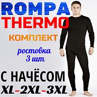 Термо комплект кальсоны + кофта с начёсом ROMPA черный ростовка 3шт (XL-2XL-3XL) МТ-1475
