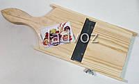 Большая шинковка деревянная для капусты терка нож