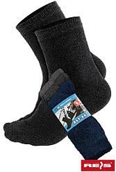 Шкарпетки робочі BST-MIX HD