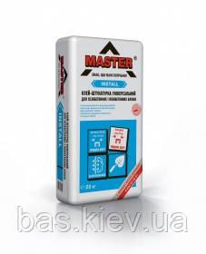 MASTER  INSTALL Смесь для кладки газоблока,теплоизоляционная, 20 кг