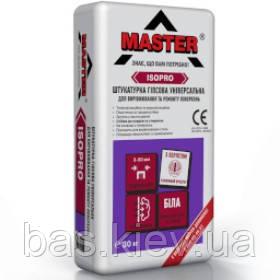 MASTER  ISOPRO  Универсальная гипсовая штукатурка с перлитом, (слой 50мм) , 30кг