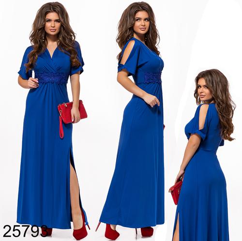61b72372a9a Купить Вечернее платье длинное с разрезом электрик 825793 Украина ...