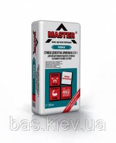 MASTER  REMIX Ремонтная смесь для полов, М200 серая, 25кг