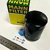 Фильтр масляный Geely Emgrand X7, EC8: 2.0, 2.4L (Mann, Германия)