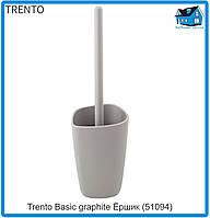 Trento Basic graphite Ёршик (51094) 11