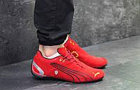 Мужские кроссовки Puma Ferrari Red