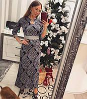 """Платье женское длинное на осень """"Кристалл"""", фото 1"""