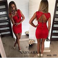 Платье женское ВВ132, фото 1