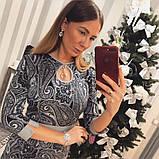 """Платье женское длинное из трикотажа """"Тоскана"""", фото 3"""