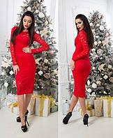 Платье женское ВВ074 , фото 1