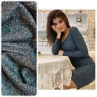 c4f780bdbafec51 Новинка! Платье арт (М322), ткань люрекс на дайвинге, цвет изумруд