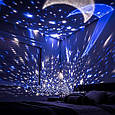 Вращающийся ночник проектор звездное небо 3D Star Master Dream QDP01 круглый, фото 4