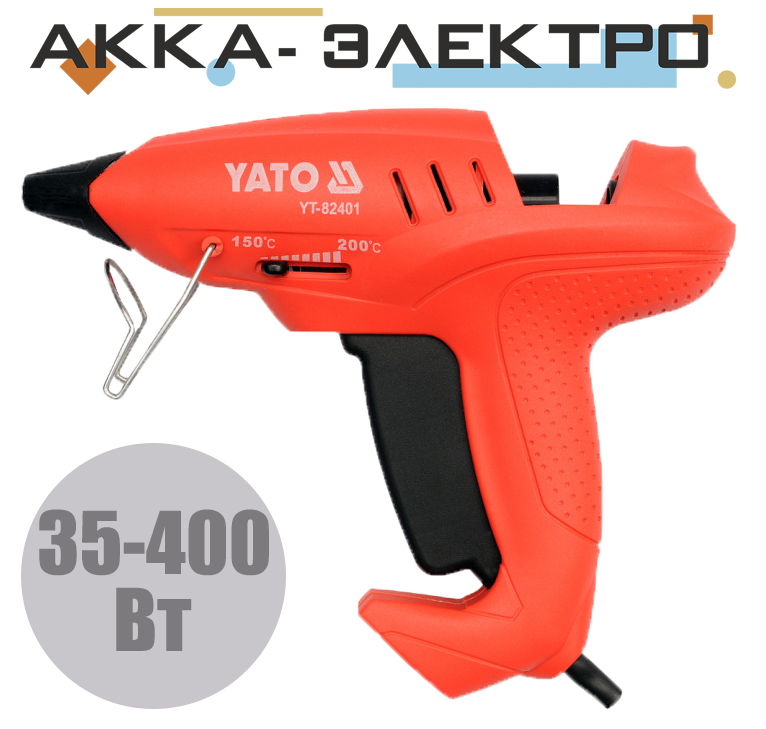 Пистолет термоклеевой с регулировкой температуры 150-200°C 11.2мм 35-400ВТ YATO YT-82401