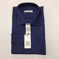 c80858bc07fd Мужская рубашка со склада оптом в Украине. Сравнить цены, купить ...