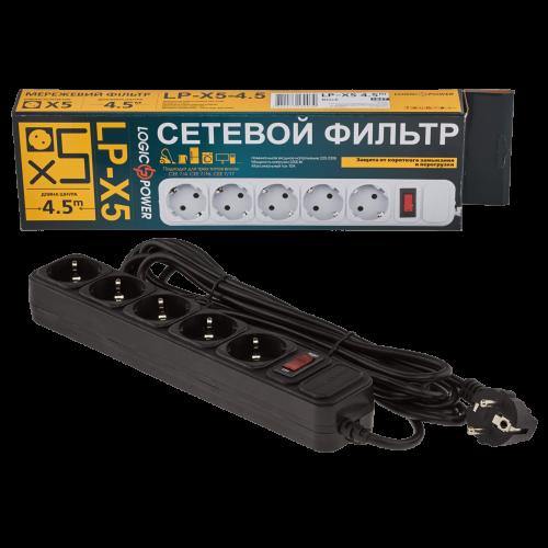 Сетевой фильтр удлинитель с заземлением и защитой 5 розеток Logicpower LP-X5 4.5m 220В