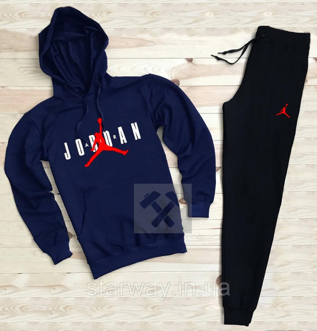 Стильний спортивний костюм air Jordan logo з капюшоном