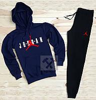 Стильний спортивний костюм air Jordan logo з капюшоном, фото 1