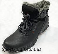 d457bb617aaf Обувь коламбия в Украине. Сравнить цены, купить потребительские ...
