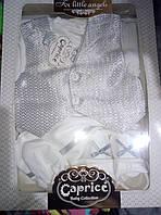 Крестильный набор одежды для мальчика 6/1,на рост 62-68