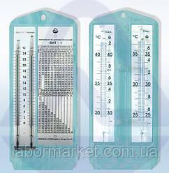 Гигрометры психрометрические ВИТ-1,ВИТ-2