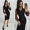 Элегантное женское платье (креп костюмка, вышивка, миди, длинный рукав, декольте, верх на запах) РАЗНЫЕ ЦВЕТА!