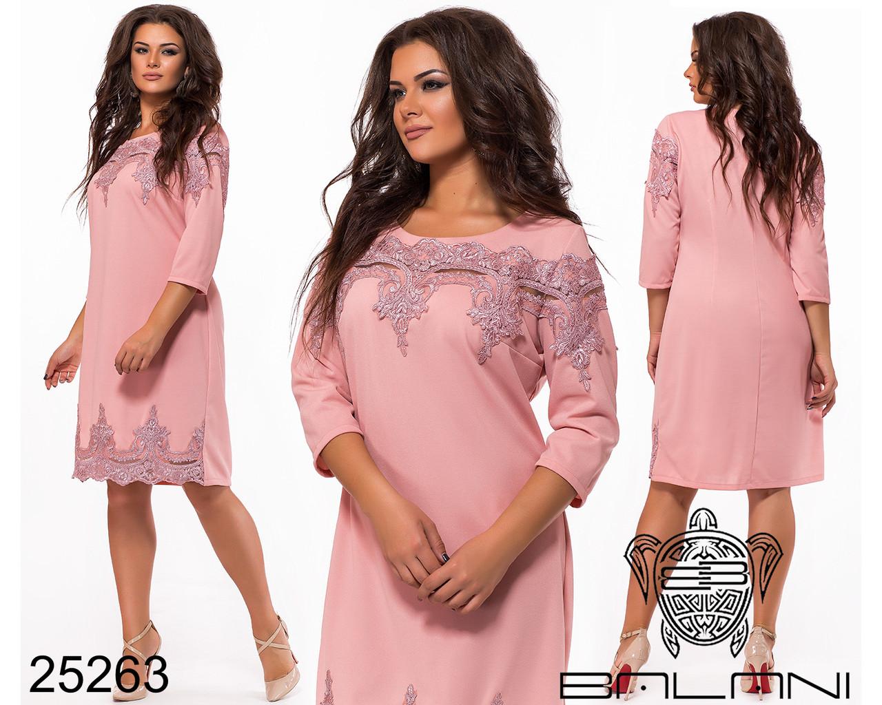 77701187bff Платье Вечернее - 25263 — в Категории