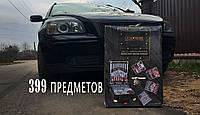 Набор инструментов Exclusive Craft, 399 ПРЕДМЕТОВ!!! Germany