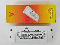 Электронный понижающий трансформатор GD-9928 105W для галогенных ламп  12V c защитой, фото 1