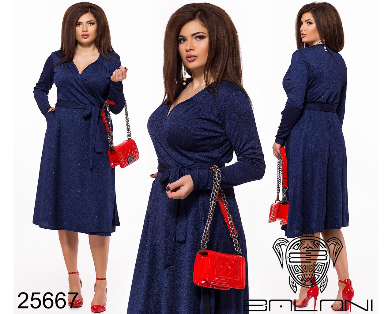 abed92ef241 Платье Вечернее на Запах - 25667 — в Категории