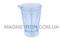 Чаша 600ml для блендера Philips CRP543/01 996500040884