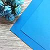 Фоамиран Голубой темный 35*30см Иран