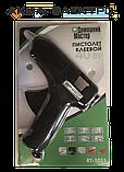 """Пістолет термоклеевой """"Домашній Майстер"""" Ø 11.2 мм 40 Вт (RT-1011), фото 2"""