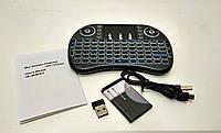Беспроводная мини клавиатура i8 с подсветкой и тачпадом для Android, Smart TV, PC