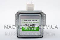 Магнетрон для СВЧ-печи Galanz M24FA-410A