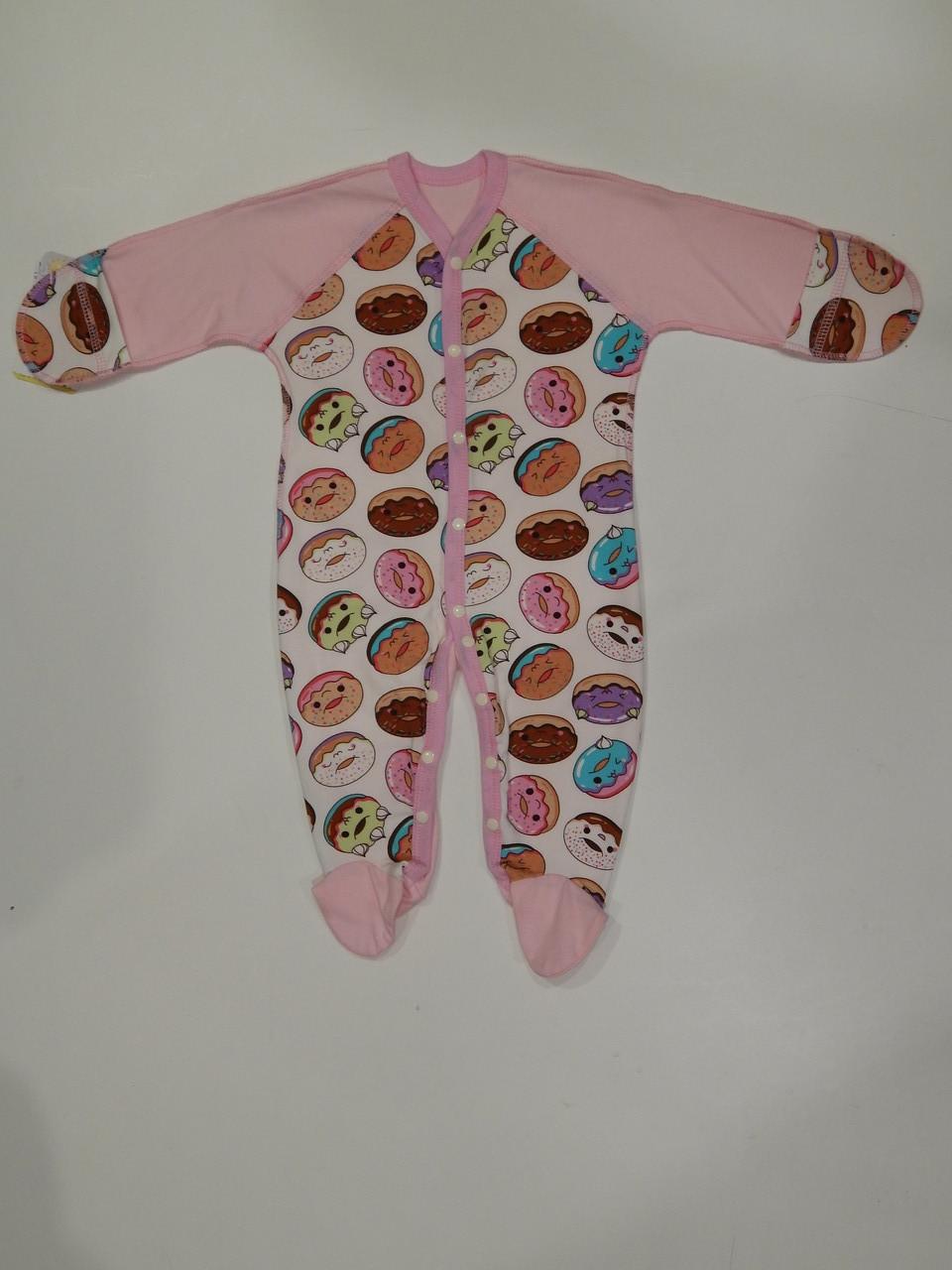 Человечек розовый с пончиками кулир ТМ Happy Tot размер 62