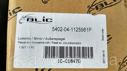 Зеркало заднего вида (электро) Volkswagen T4, Фольксваген T490-03 5402-04-1192981, фото 2