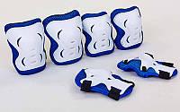 Защита детская наколенники, налокотники, перчатки (р-р S-M-3-12лет, синий-белый)