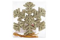 Набор декоративных снежинок 10см, 4 шт, цвет - золото BonaDi 787-212