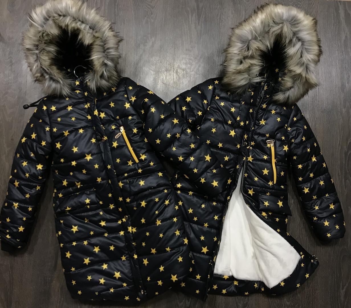 Зимняя удлиненная курточка на подростка.