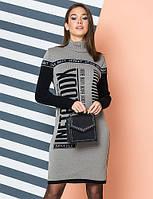 Теплое молодежное вязаное платье «INSTALOOK» (капучино, черный, белый)