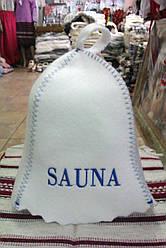 Шапка для сауни білого кольору