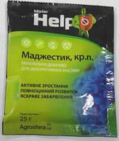 Минудобрение для декоративных растений Маджестик, 25 г