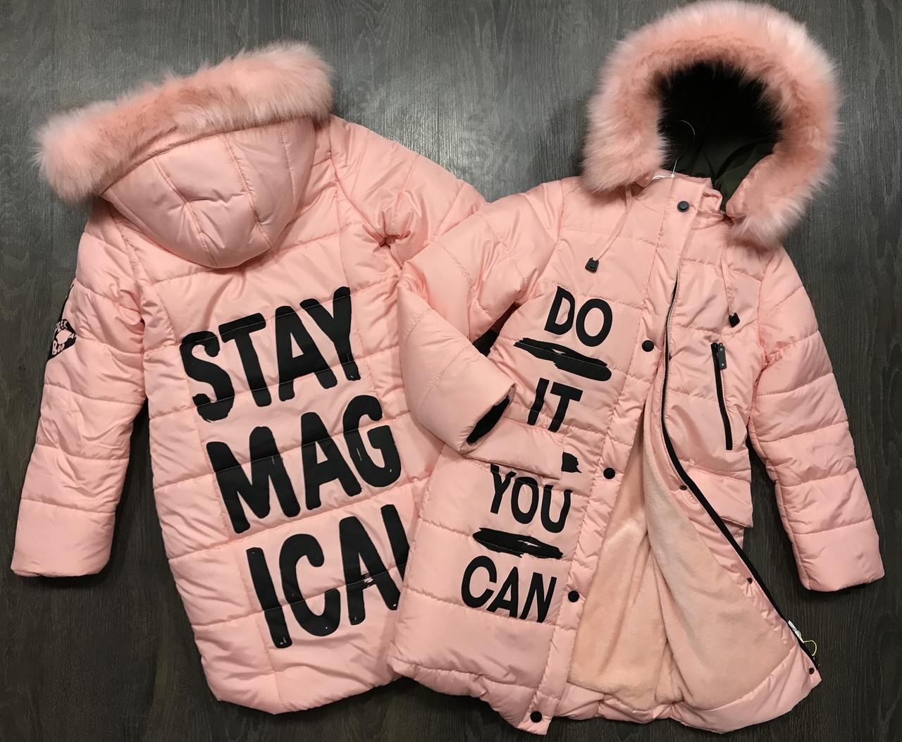 Зимняя удлиненная курточка на подростка