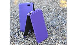Цвет Фиолетовий