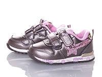 Детская обувь оптом. Детская спортивная обувь бренда Clibee - Doremi для девочек (рр. с 20 по 25)